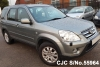2005 Honda / CRV