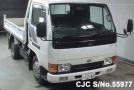 1995 Nissan / Atlas Stock No. 55977