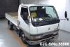 1997 Mitsubishi / Canter FB501B