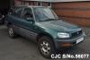 1996 Toyota / Rav4