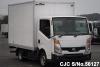 2007 Nissan / Atlas SZ2F24