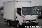 2007 Nissan / Atlas Stock No. 56127