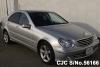 2007 Mercedes Benz / C Class 203046