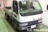 1999 Mitsubishi / Canter FD50AB