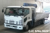 2011 Isuzu / Forward FTR90S2