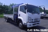 2011 Isuzu / Forward FRR34S2