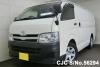 2013 Toyota / Hiace TRH200V