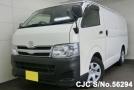 2013 Toyota / Hiace Stock No. 56294
