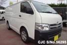 2012 Toyota / Hiace Stock No. 56295