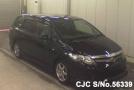 2007 Honda / Airwave Stock No. 56339