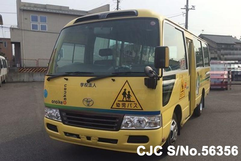 2008 Toyota / Coaster Stock No. 56356