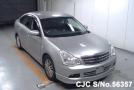 2007 Nissan / Bluebird Sylphy Stock No. 56357