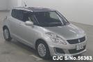 2014 Suzuki / Swift Stock No. 56363