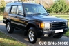 2000 Land Rover / Discovery