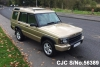 2004 Land Rover / Discovery