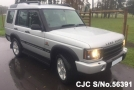 2004 Land Rover / Discovery Stock No. 56391