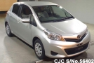 2013 Toyota / Vitz - Yaris Stock No. 56402