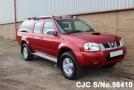 2005 Nissan / Navara Stock No. 56410