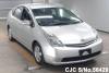 2009 Toyota / Prius Hybrid NHW20