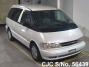 1999 Toyota / Estima TCR10W