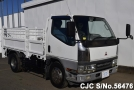 2001 Mitsubishi / Canter Stock No. 56476