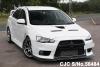 2014 Mitsubishi / Lancer