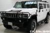 2009 Hummer / H2