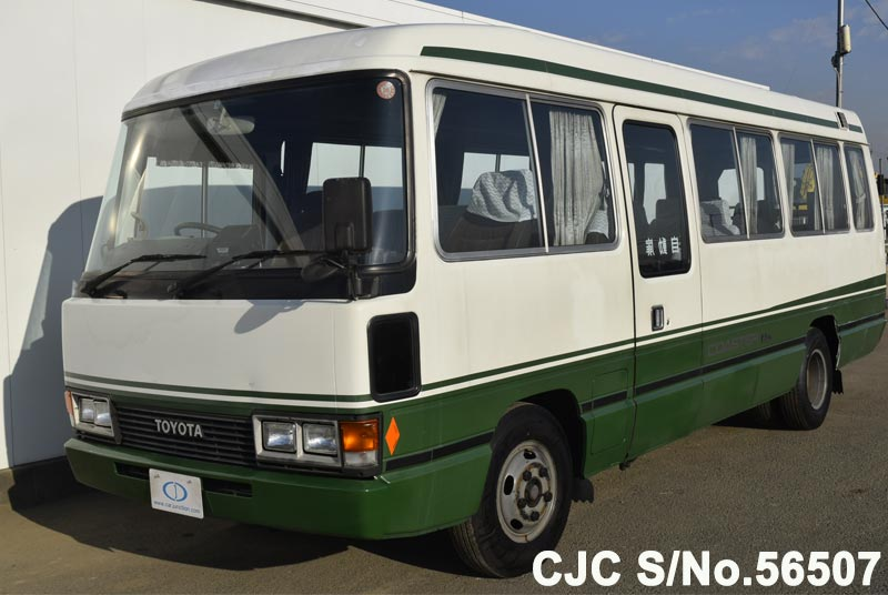 1992 Toyota / Coaster Stock No. 56507