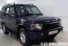 2002 Land Rover / Discovery