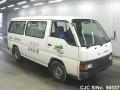 1996 Nissan / Caravan Stock No. 56537