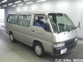 1997 Nissan / Caravan Stock No. 56538