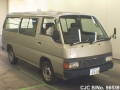 1997 Nissan / Caravan Stock No. 56539