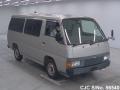 1997 Nissan / Caravan Stock No. 56540
