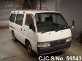 2000 Nissan / Caravan Stock No. 56543