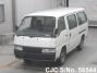 2000 Nissan / Caravan VWMGE24