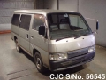 2001 Nissan / Caravan Stock No. 56545