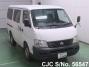 2001 Nissan / Caravan VWME25