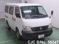 2001 Nissan / Caravan Stock No. 56547