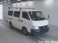 2002 Nissan / Caravan Stock No. 56548
