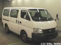 2004 Nissan / Caravan Stock No. 56550