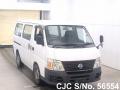 2006 Nissan / Caravan Stock No. 56554