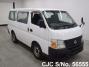 2006 Nissan / Caravan VPE25