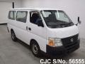 2006 Nissan / Caravan Stock No. 56555