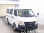 2009 Nissan / Caravan VWE25