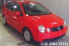 2002 Volkswagen / Polo 9NBBY