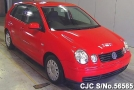 2002 Volkswagen / Polo Stock No. 56585