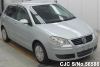 2005 Volkswagen / Polo 9NBKY