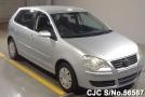 2006 Volkswagen / Polo Stock No. 56587