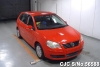 2006 Volkswagen / Polo 9NBKY