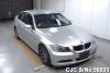 2006 BMW / 3 Series VA20